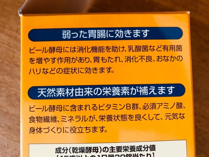 f:id:kotokunohate:20171102114716j:plain