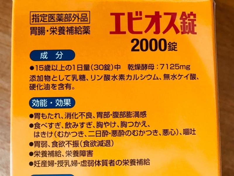 f:id:kotokunohate:20171102114717j:plain