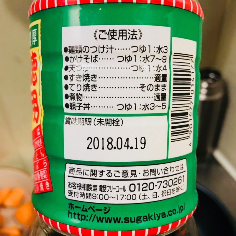 f:id:kotokunohate:20171122235141j:plain