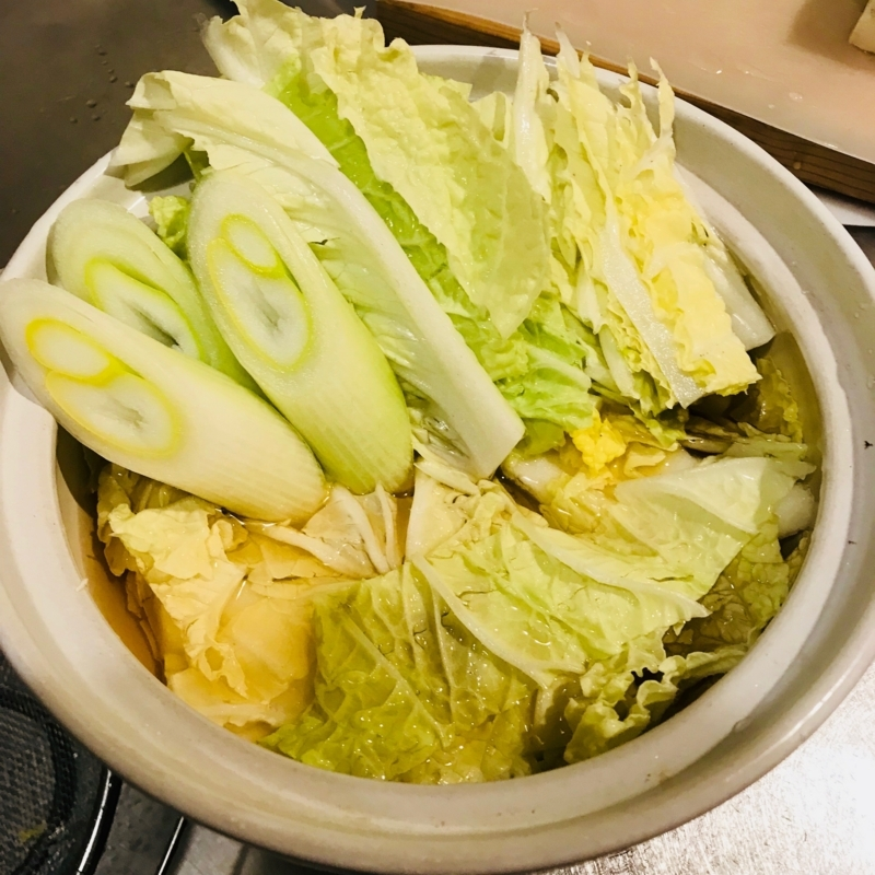 f:id:kotokunohate:20171124133302j:plain