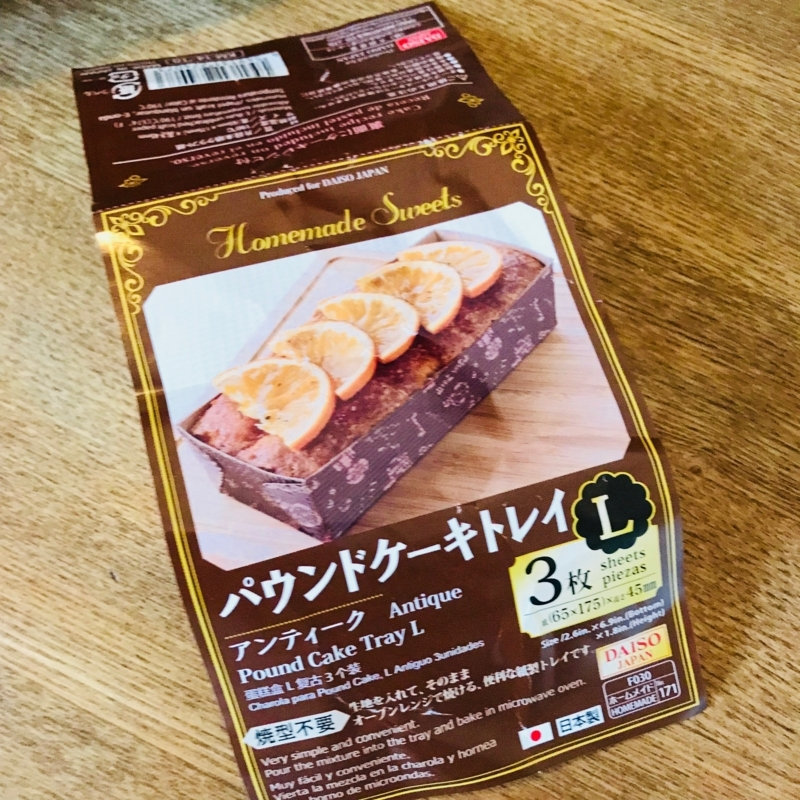 f:id:kotokunohate:20171224162710j:plain