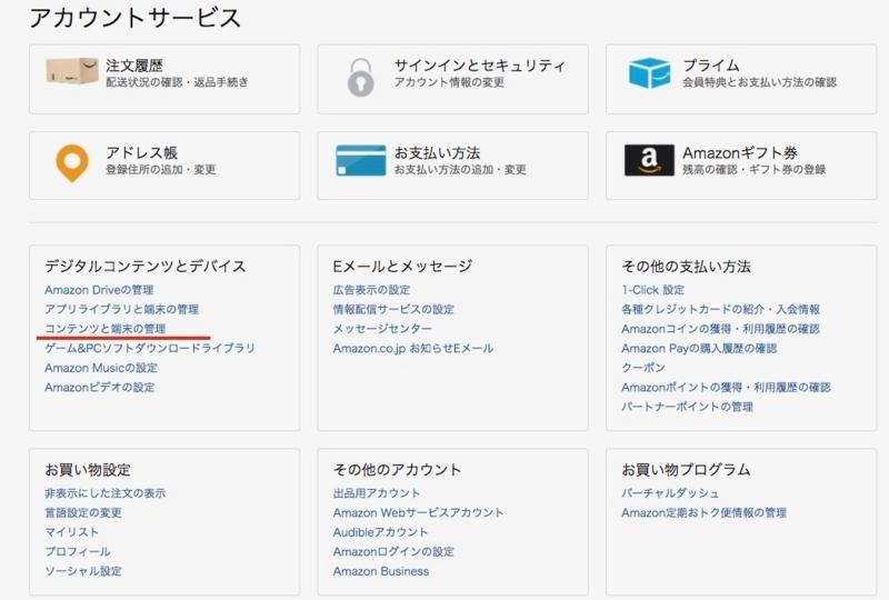 f:id:kotokunohate:20171226162639j:plain
