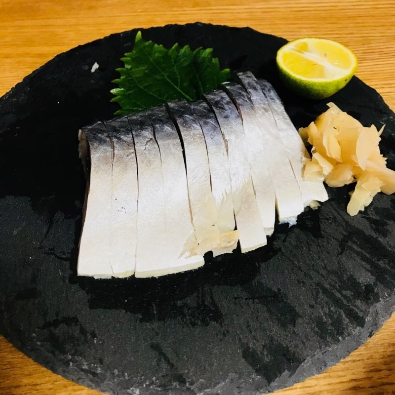 f:id:kotokunohate:20180118222911j:plain