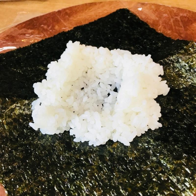 f:id:kotokunohate:20180118222919j:plain
