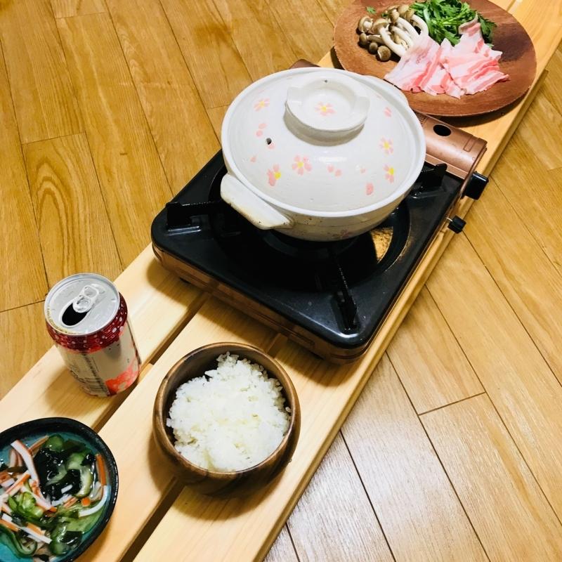 f:id:kotokunohate:20180125225330j:plain