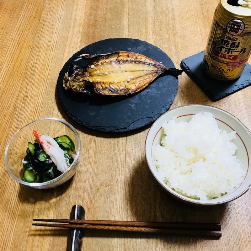 f:id:kotokunohate:20180125225341j:plain