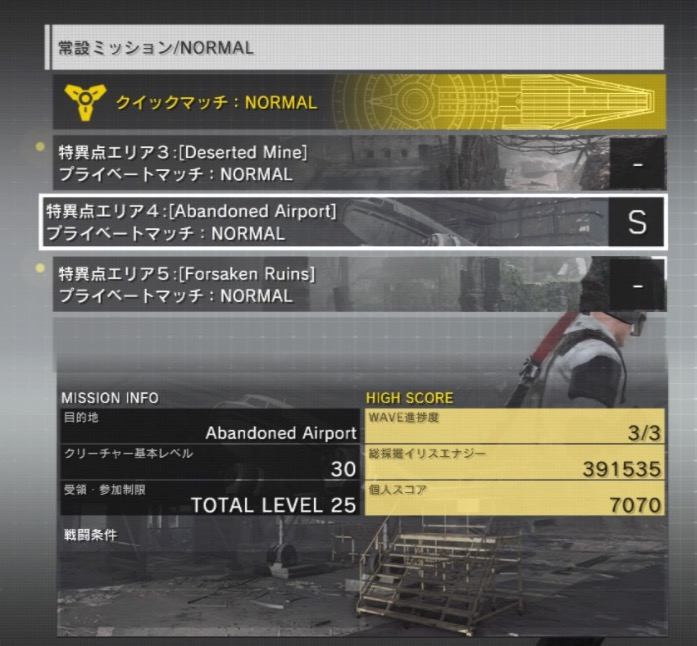 f:id:kotokunohate:20180225145202j:plain