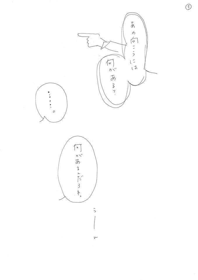 f:id:kotolicomyt:20160920141230j:plain