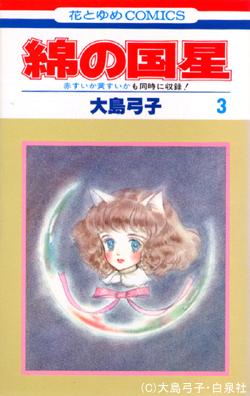f:id:kotomi-koharu:20160624234701j:plain