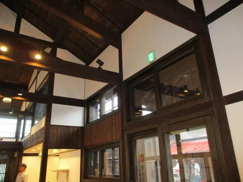 古民家・黒石・松の湯交流館