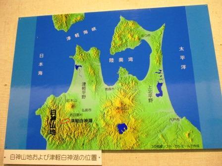 西目屋縄文遺跡郡・地図