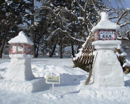ふらいんぐういっちの雪燈籠