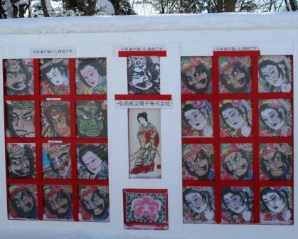 弘前城雪燈籠まつりの錦絵は子ども達の作品も展示