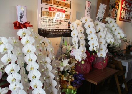 横浜家系ラーメン壱角が弘前にオープン