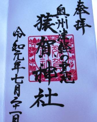 平川市蓮の花まつり