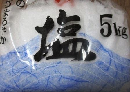 食の起源・TOKIO・NHKスペシャル