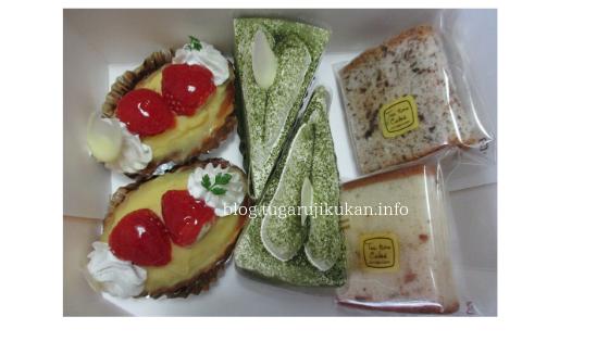 ピーターパン洋菓子店・ケーキ