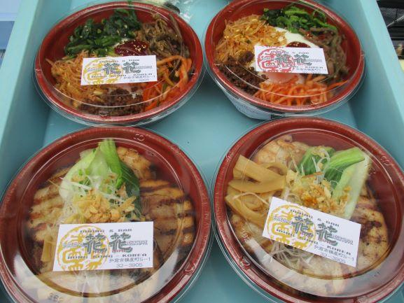 花花・韓国料理