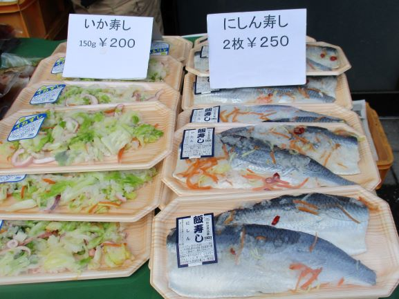 すしこ・郷土料理