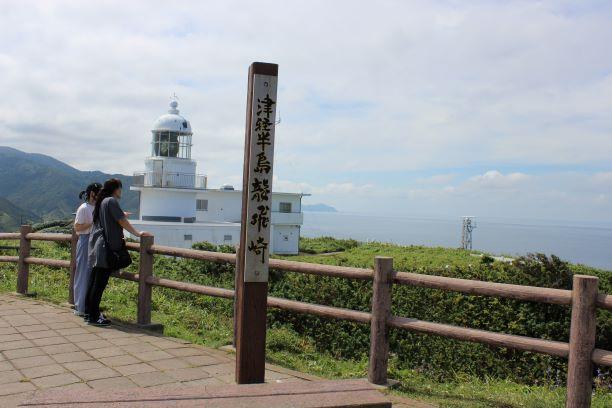 竜飛岬・津軽半島・青森県