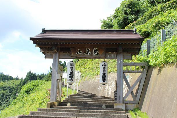 義経寺・厩石