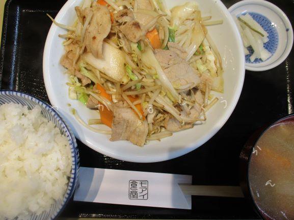 モアイ食堂・中華料理