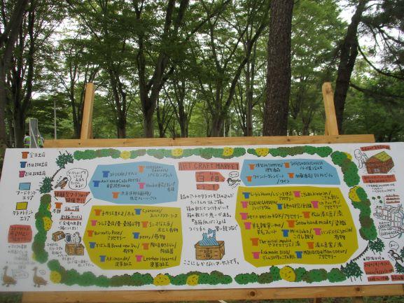 百箱・弘前公園