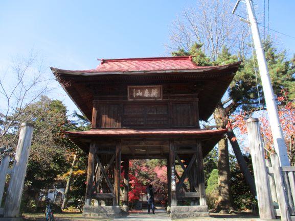 宗徳寺の山門