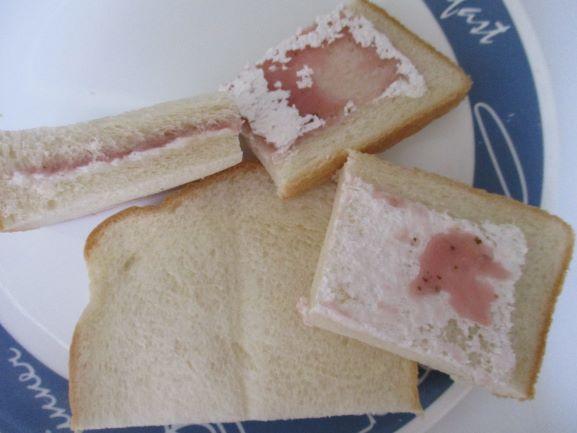 イギリストースト・桜ミク