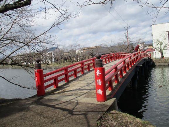 弘前公園・春陽橋
