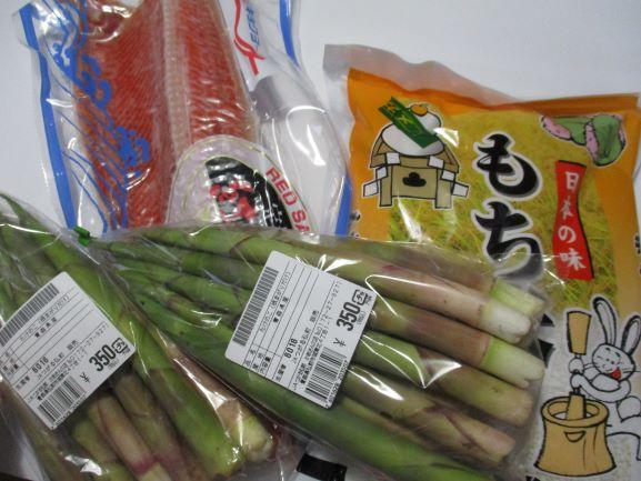 ネマガリダケのレシピ・タケノコのみそ汁・紅鮭の飯ずし