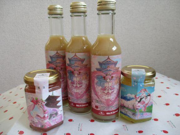 桜ミク・りんご公園