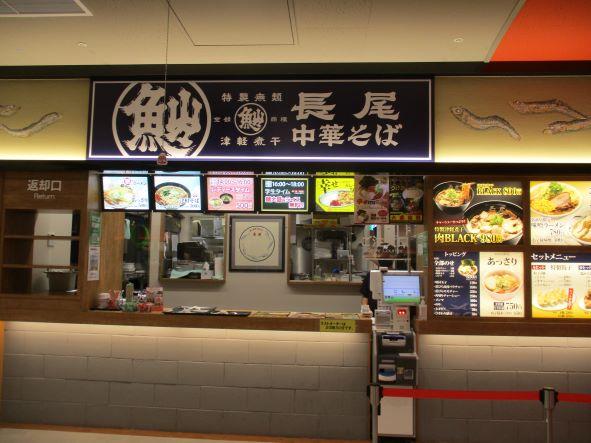 イトーヨーカドー弘前店地下
