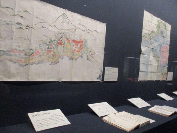 高岡の森弘前藩歴史館