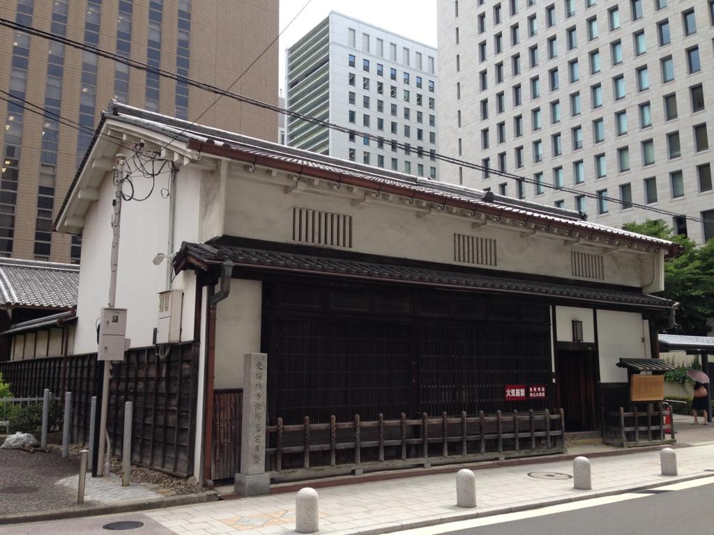 f:id:kotomiyagawa:20160819212721j:plain