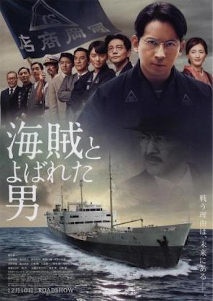 f:id:kotomiyagawa:20170201221032j:image