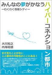 f:id:kotomiyagawa:20170210174128j:plain
