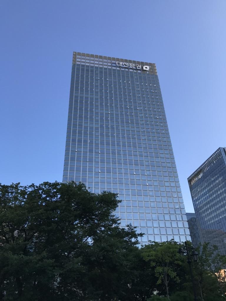 f:id:kotomiyagawa:20170906102455j:plain