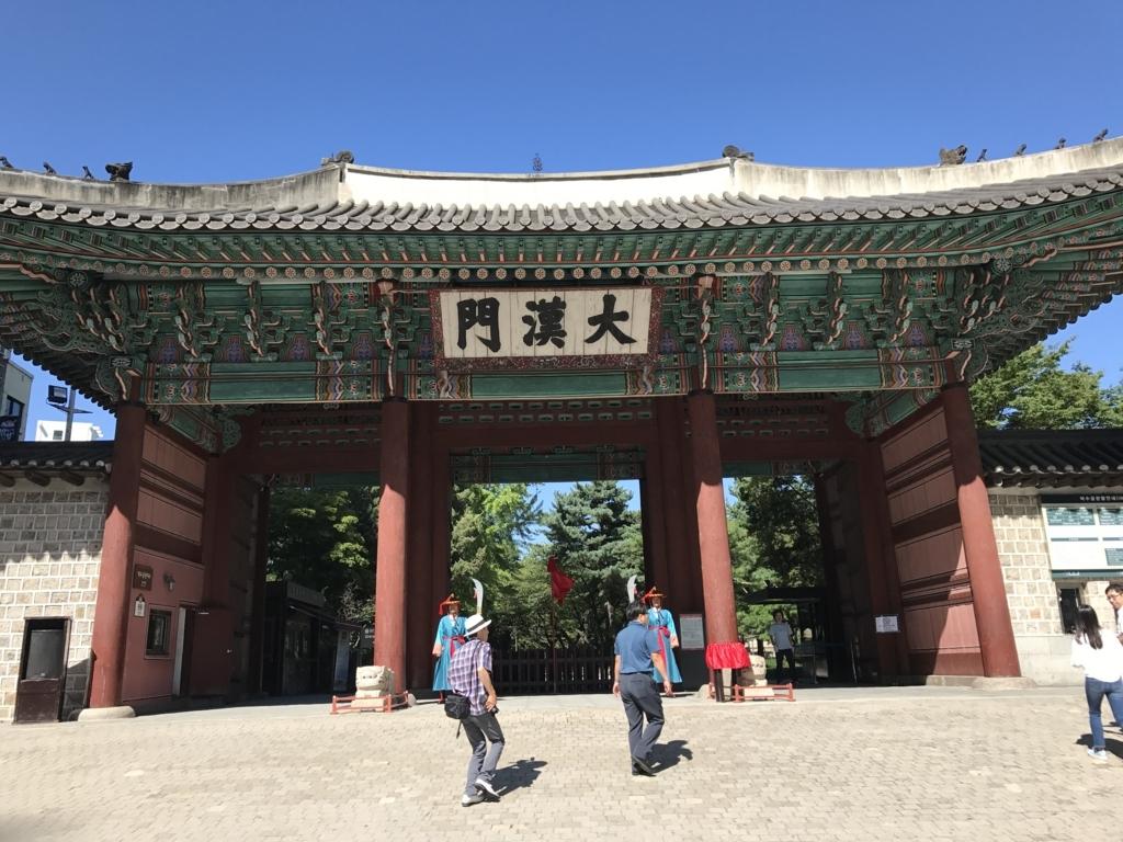 f:id:kotomiyagawa:20170906102944j:plain