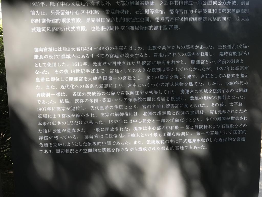 f:id:kotomiyagawa:20170906103006j:plain