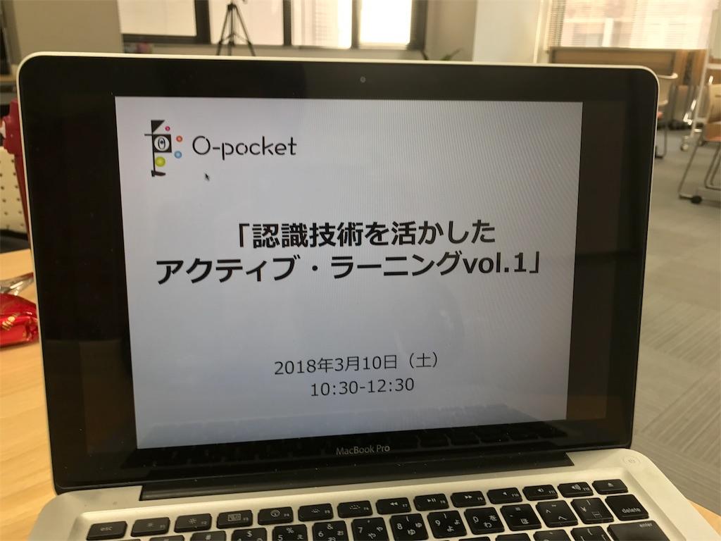 f:id:kotomiyagawa:20180311155148j:image