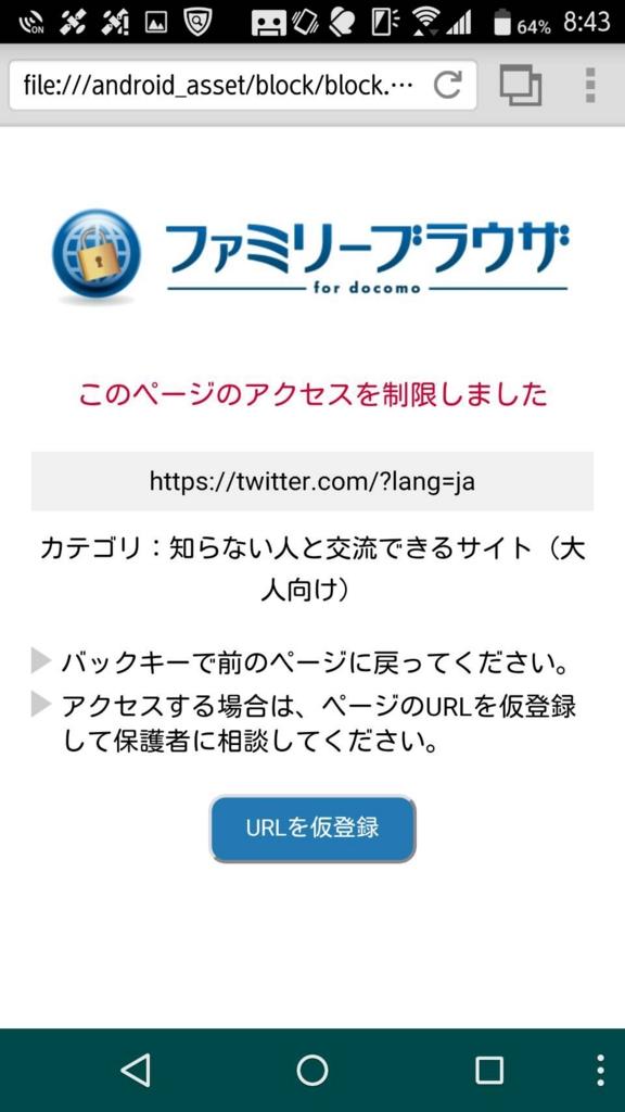 f:id:kotomiyayuga:20160918194310j:plain
