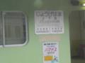 20061007075021