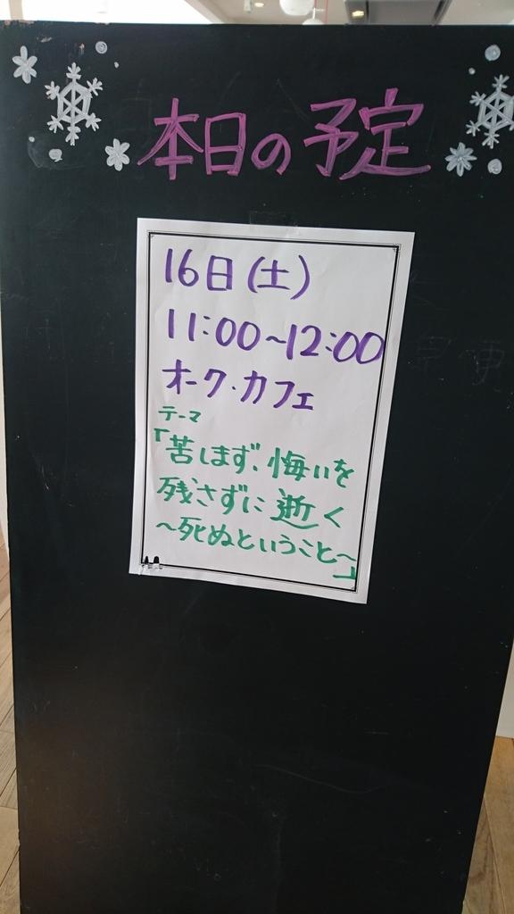 f:id:kotonoha_group:20190216211618j:plain