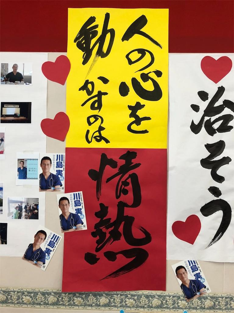 f:id:kotonoha_group:20190407100657j:image