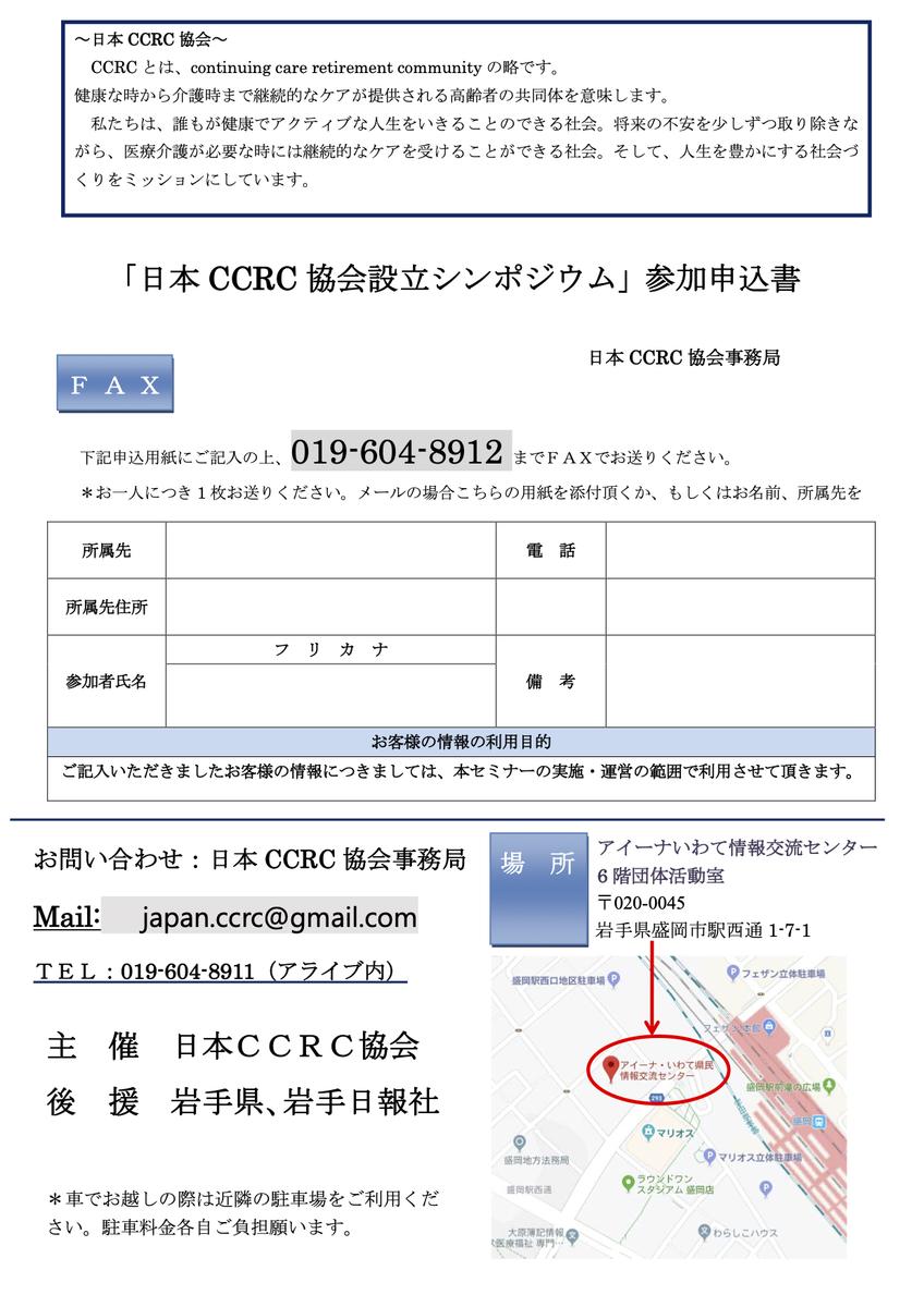 f:id:kotonoha_group:20191110220119j:plain