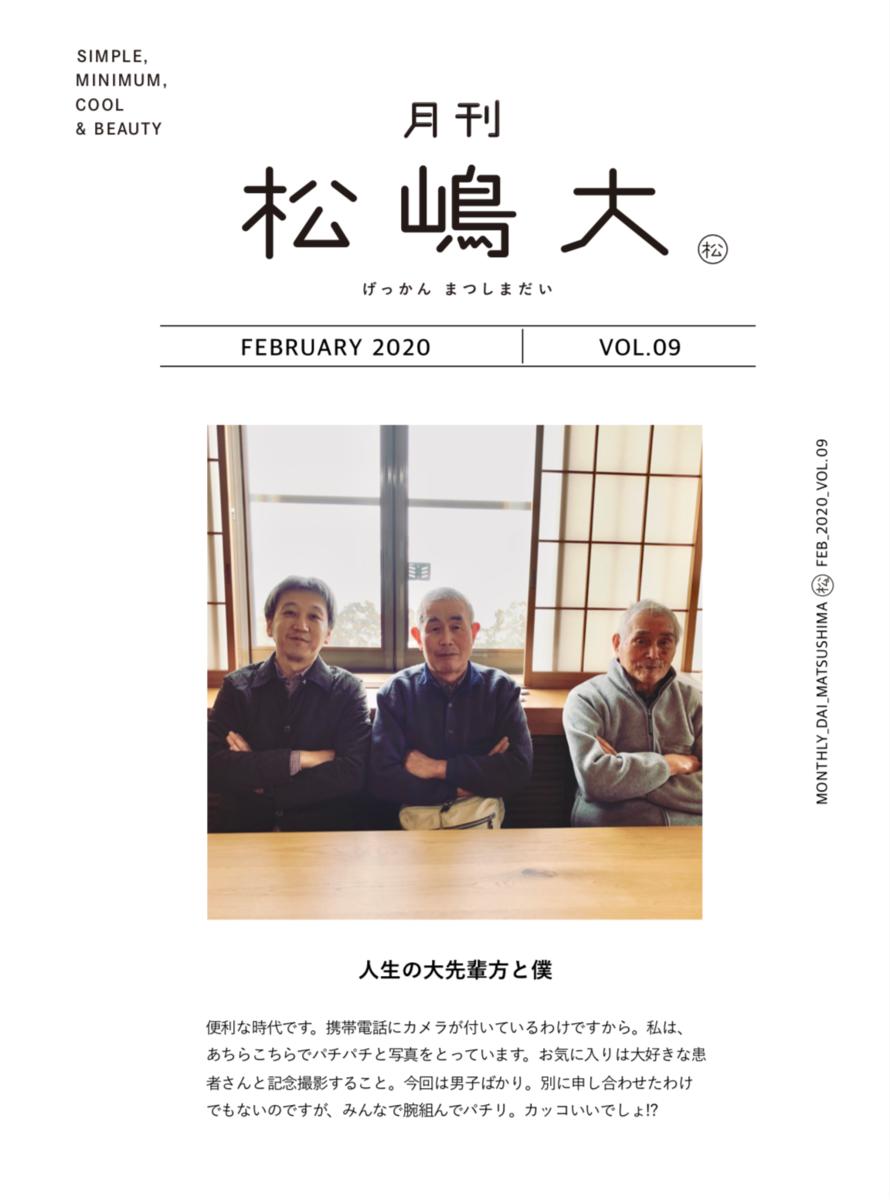 f:id:kotonoha_group:20200214004316p:plain