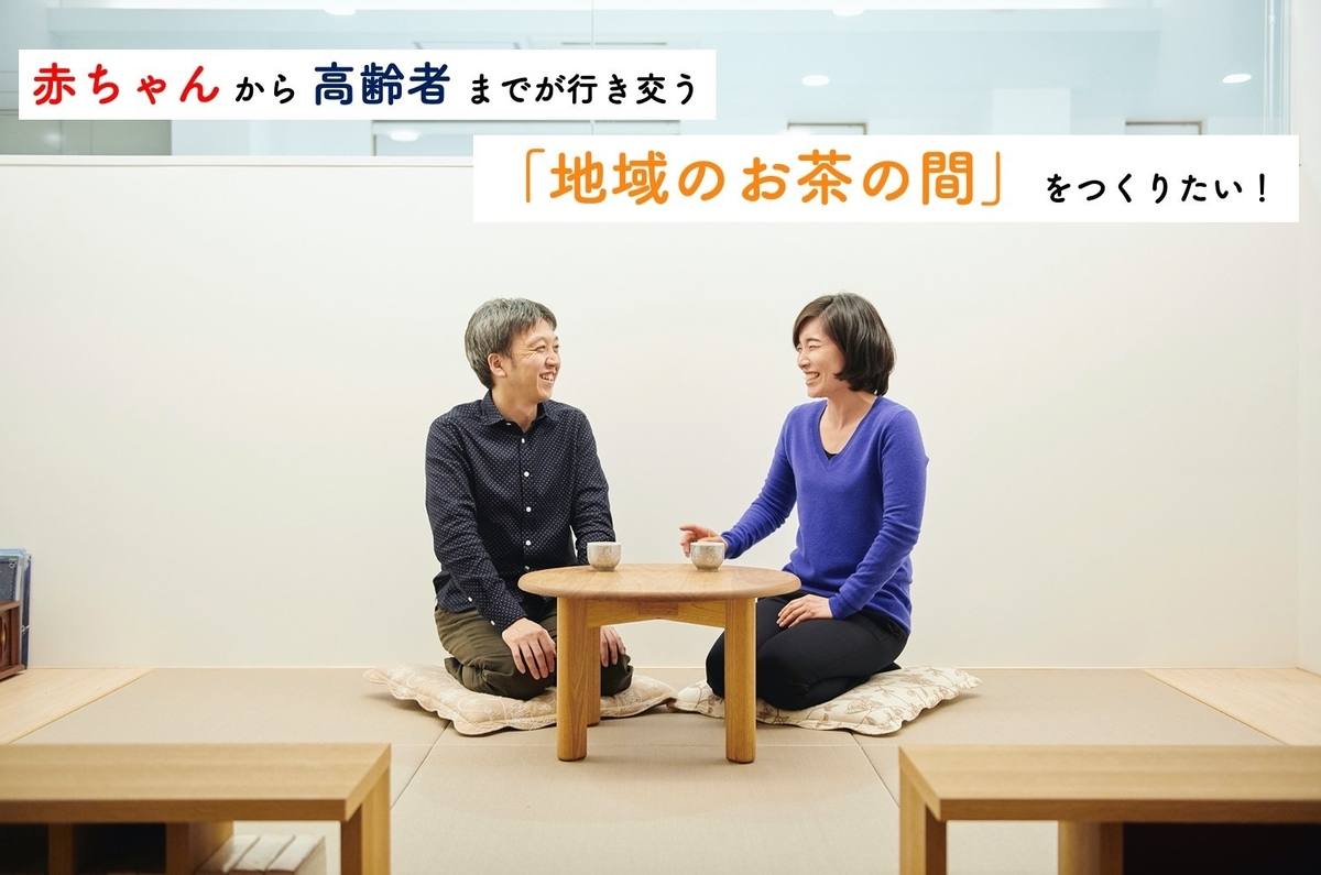 f:id:kotonoha_group:20200217220807j:plain