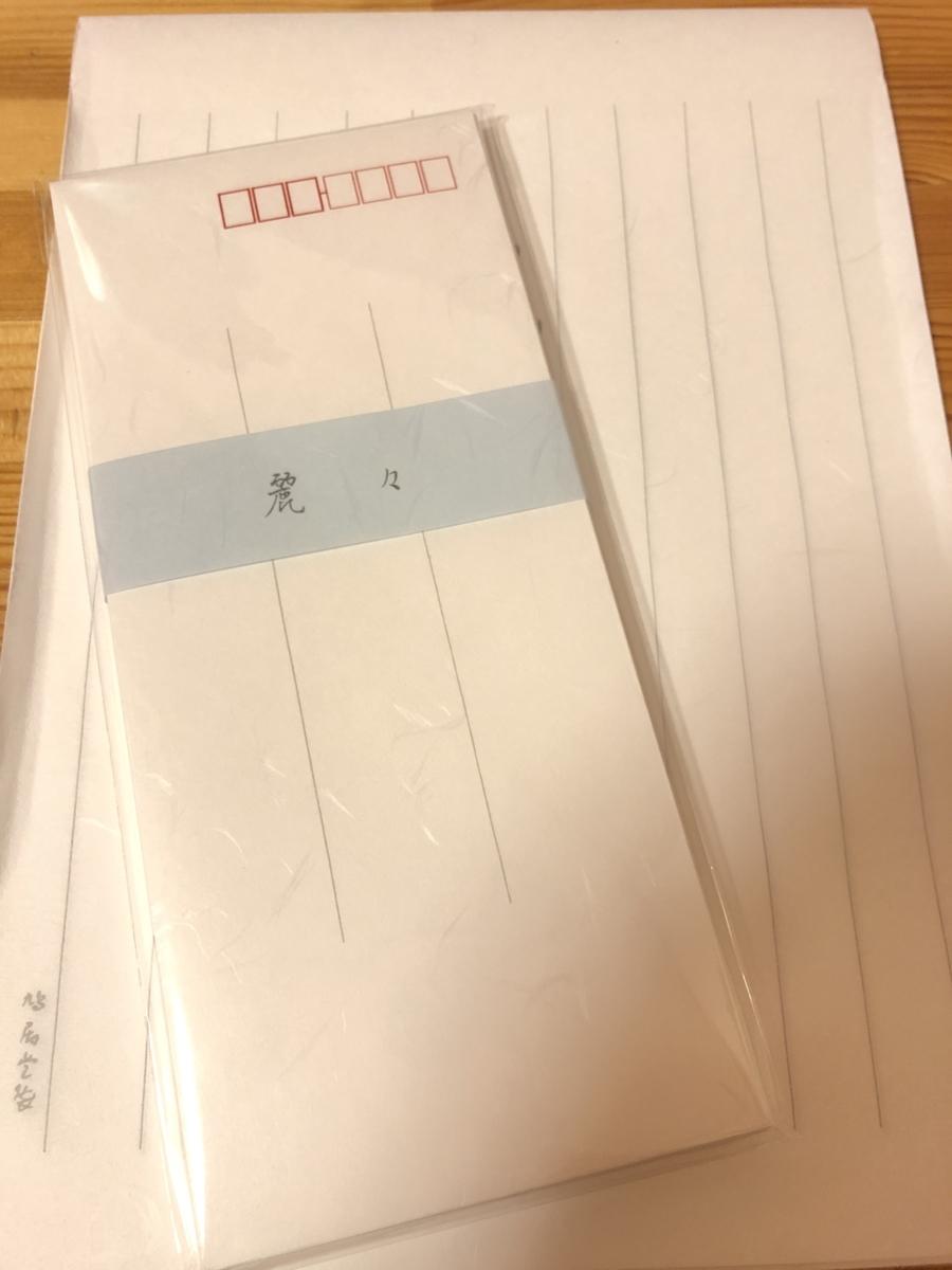 f:id:kotonoha_group:20200502125547j:plain