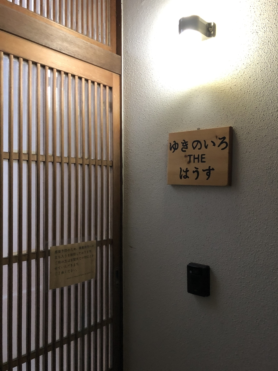 f:id:kotonoha_group:20200510150835j:plain